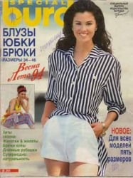 Журнал Блузок